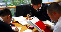 中高一貫教育の強み