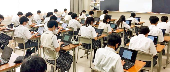 ICT環境が充実!オンライン化で広がる学び