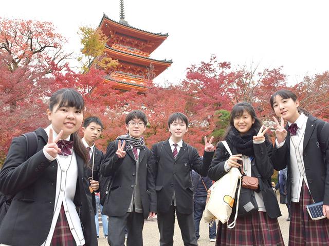 修学旅行 班別研修(京都)
