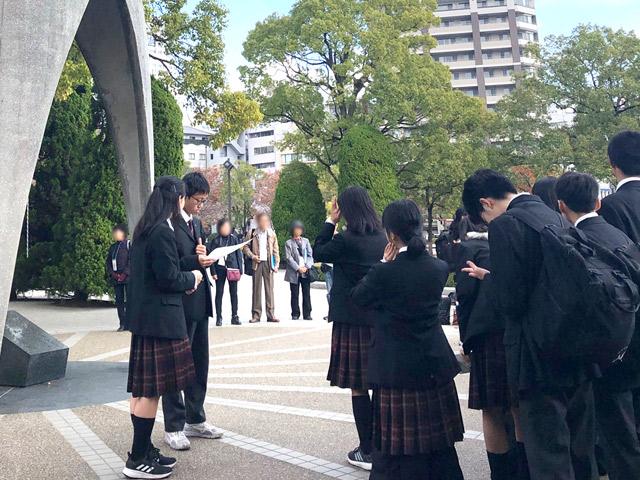 修学旅行 平和学習(広島)