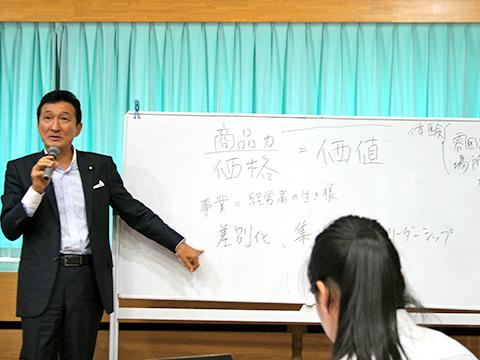 理事長による本気の講義がスタート