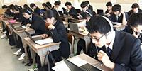 中学校の英語指導