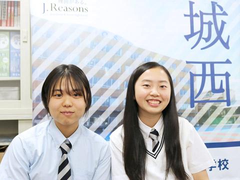 高3の小川さんと富山さん