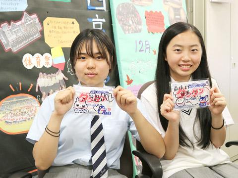 「頑張って」など、手書きの応援メッセージ付きカイロを受験生に配布。生徒会総務の発案です。