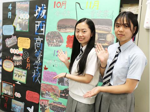 生徒会総務が制作した学校行事を紹介する看板。説明会や体験入学で掲示します。