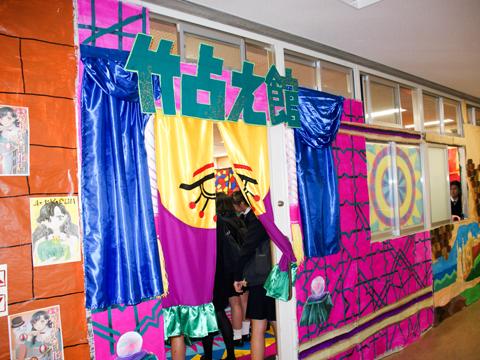2017年に開催された女子美祭の様子