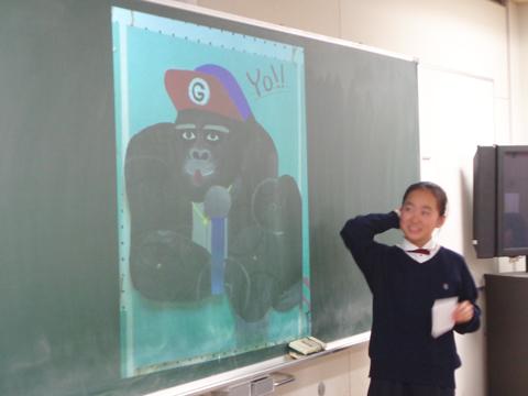 中学1年生の「Art English」の授業の様子