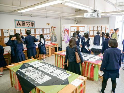 漫画研究部は漫画の展示や部誌の販売などを実施しました。