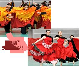 赤色・松組衣装