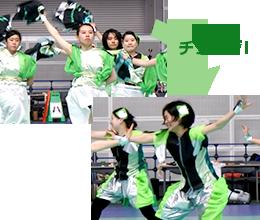 緑色・竹組衣装