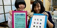 女子美祭のクラス展示