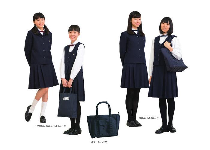 女子美中学・高校制服