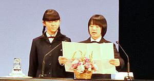 功刀果奈絵さん、中野桜さん