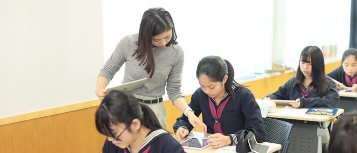 発信力・創造力アップ 女子聖のICTプロジェクト