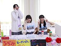 姫竹祭アルバム