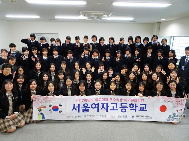 韓国の姉妹校の皆さんが来日