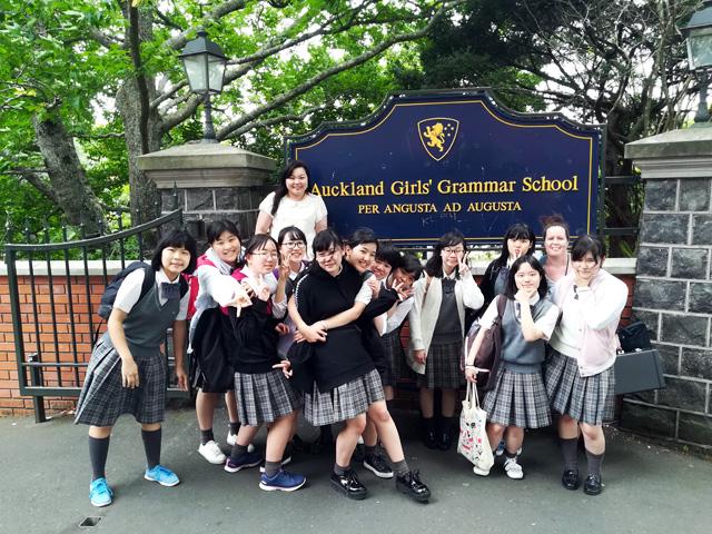 ニュージーランド短期留学(中学)