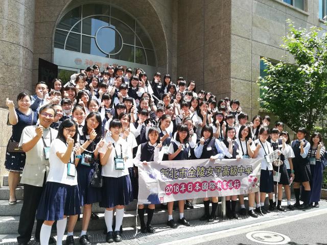 台湾の姉妹校の皆さんが来日