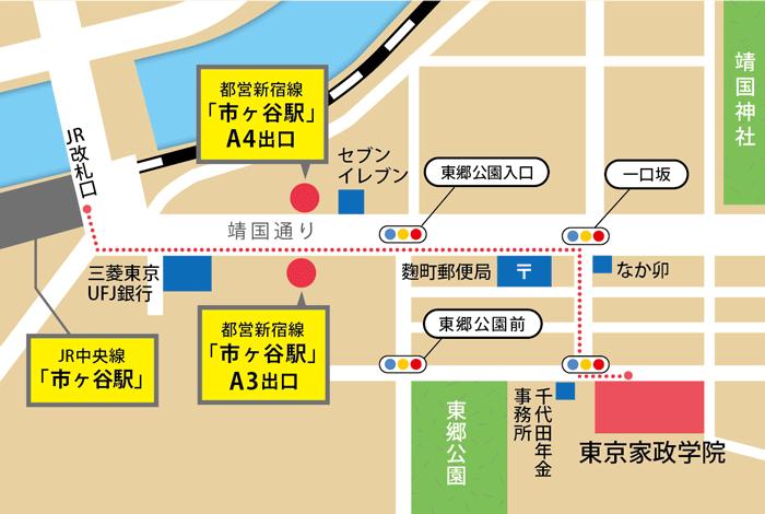 市ヶ谷駅からの案内図