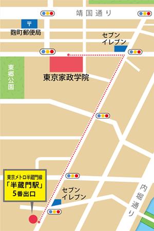 半蔵門駅からの案内図