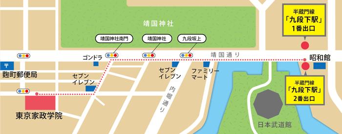 九段下駅からの案内図