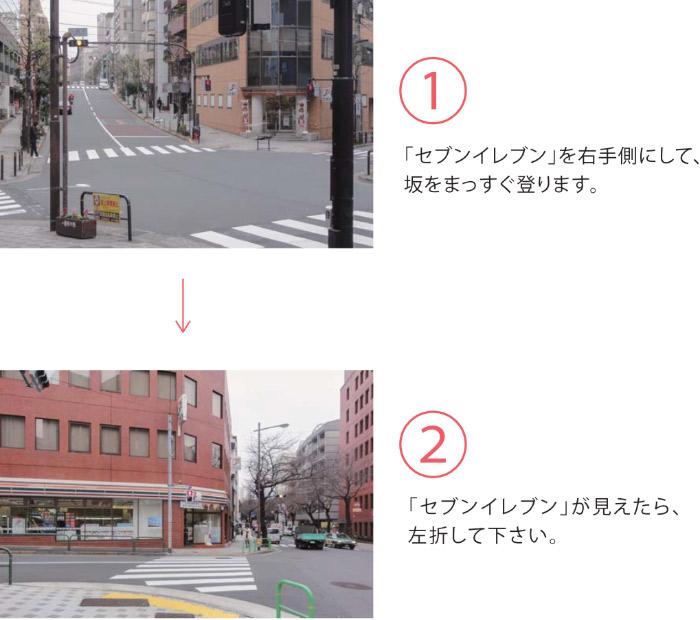 東京メトロ半蔵門線「半蔵門駅」より