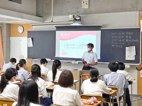 校内で開かれる大学入試説明会