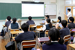 駒込中高のICT教育の狙い