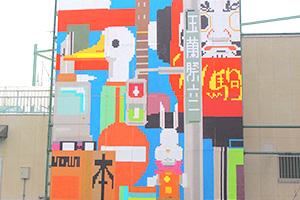 玉蘭祭のシンボル!大きな壁画