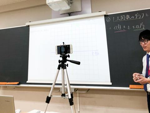 試行錯誤して行われたオンライン数学授業のようす。