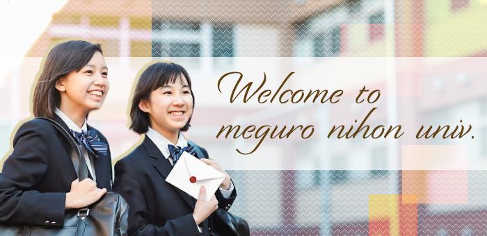Welcome to meguro nihon univ.