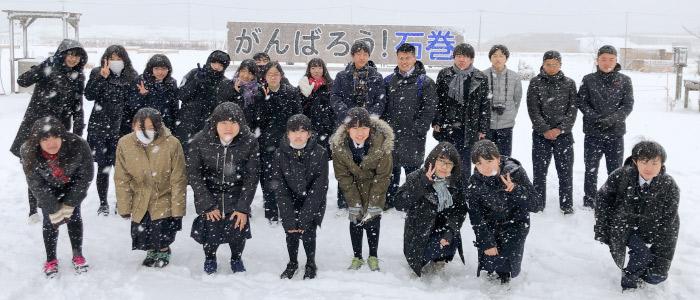 生徒が始めた「被災地復興」石巻絆プロジェクト