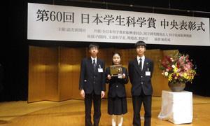 生徒のプレゼンテーション能力で優秀賞を受賞!