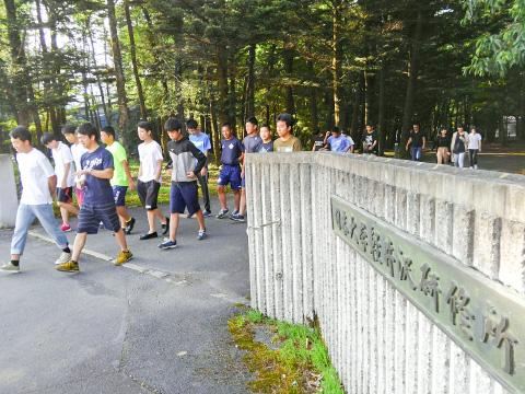 日本大学の施設を利用