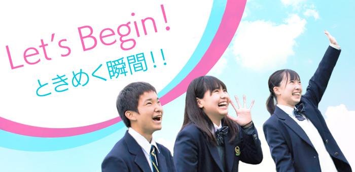 Let's Begin! ときめく瞬間!!