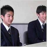 新入生インタビュー