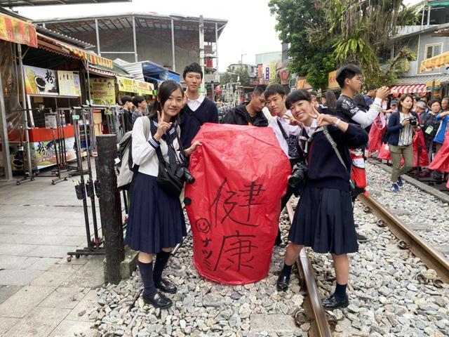 高2「台湾修学旅行」