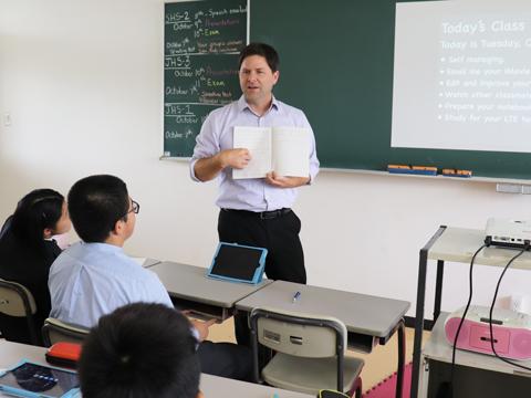 LTEの授業では、発表する機会が多いため、プレゼンテーション能力も養われる。