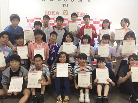 帰国後に英検2級合格者も出るなど、英語力がグッと伸びる「セブ島語学研修」。
