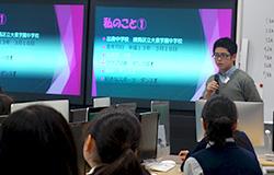 生徒のプレゼンテーション