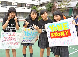 元気な女子生徒たち