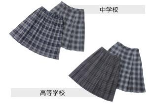 女子スカート