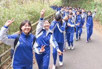 武蔵野中学高等学校 高校1年生 箱根オリエンテーション第1クール【2日目】