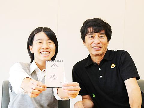 古田さんとお父さま
