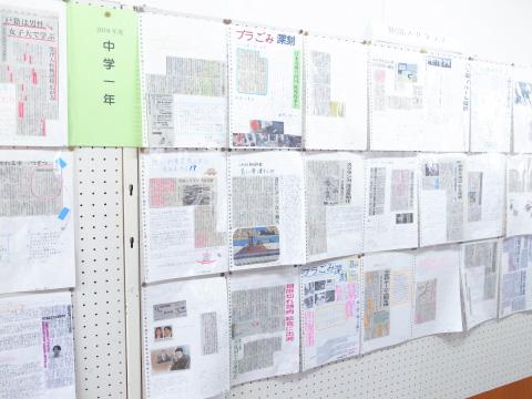 廊下に掲示された「新聞スクラップ」作品