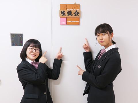 生徒会副会長の吉田さんと生徒会長の田所さん