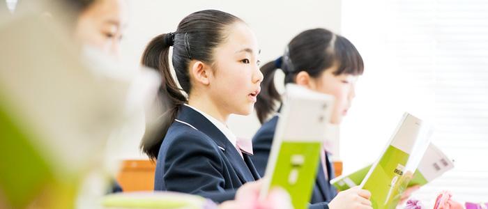 確かな英語力を養成する4技能統合型授業