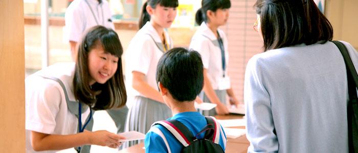 大人気のオープンスクールで生徒気分を味わおう!