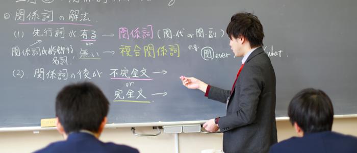 大学入試対策は万全! 学習サポートで掴む「確かな学力」