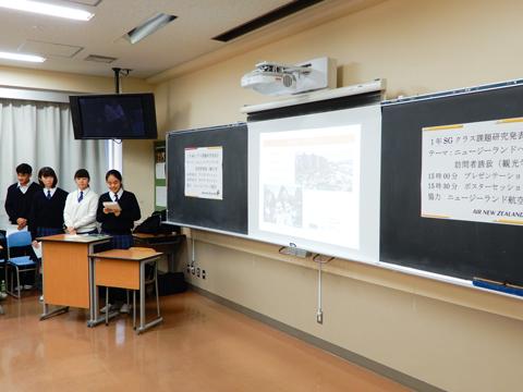 英語でのプレゼンテーション力は社会に出たときに役立つ。